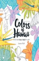 Colors of Hawaii