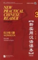 New Practical Chinese Reader vol.3 - Workbook