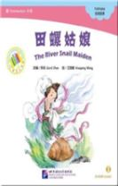 The River Snail Maiden