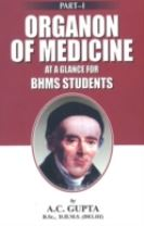 Organon of Medicine at a Glance for BHMS Students
