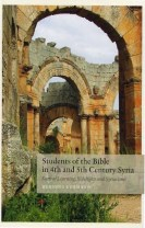 Students of the Bible in the 4th and 5th century Syria