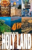 Cube Book Wonders of the Holy Land