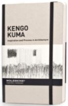 Kengo Kuma: Inspiration and Process