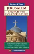 Jerusalem: Church of the Holy Sepulchre