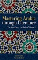 Mastering Arabic Through Literature: The Short Story
