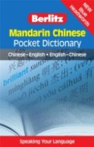 Berlitz Pocket Dictionary Mandarin Chinese