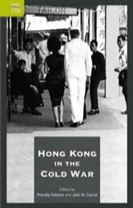 Hong Kong in the Cold War