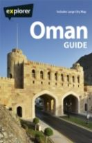 Oman Residents Guide