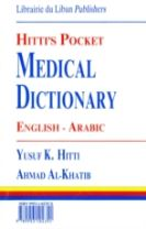 Hitti's Pocket Medical Dictionary