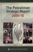 The Palestinian Strategic Report 2009/2010