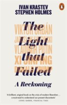Light that failed - a reckoning