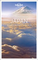 Lonely Planet Best of Japan 2
