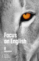 Focus on English 8 Workbook