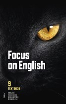 Focus on English 9 Textbook
