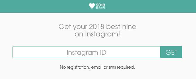 2018 Best Nine of Instagram website