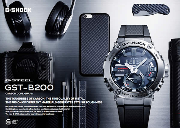 G-SHOCK presenta il nuovo G-STEEL GST-B200