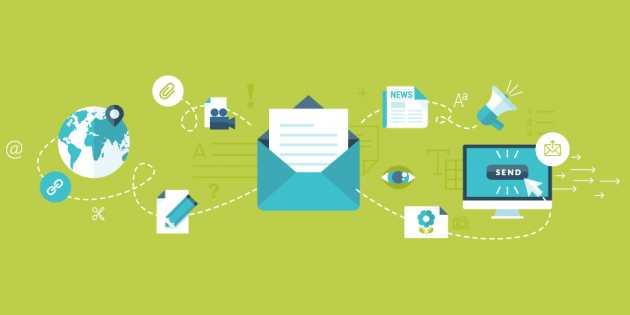 Письма в Email Рассылке