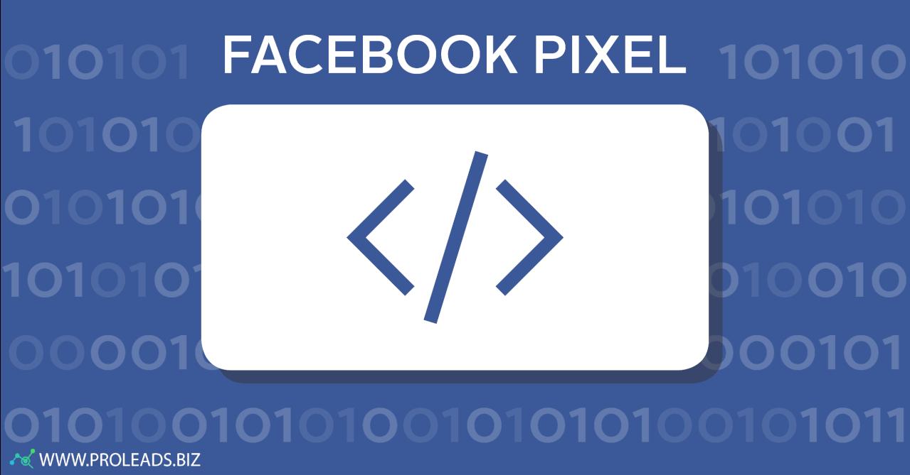 45bd27f2beb6 Как Настроить Конверсию Facebook Pixel. Последние Обновления Март 2017