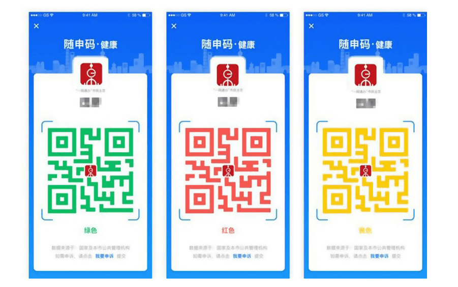 China uses color-coded QR Codes to help stop the coronavirus from spreading