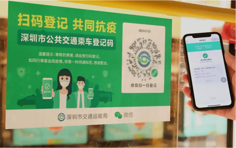 QR Code initiative from Tencent to provide awareness to passengers about possible coronavirus exposure