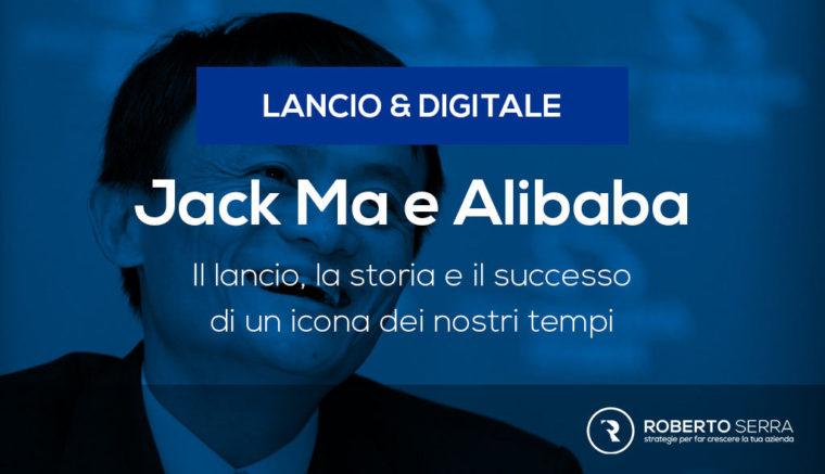 jack ma fondatore di alibaba ha lanciato il più grande ecommerce al mondo