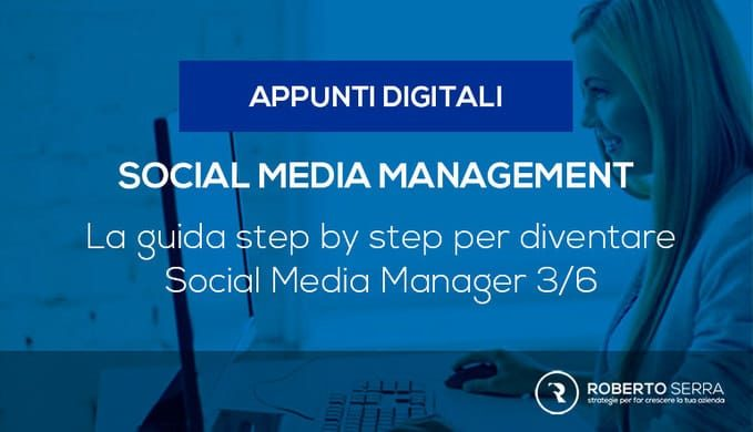 social media manager guida step by step 3-6