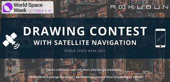 Drawing contest in the World Space Week 2021