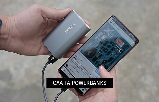 Image Category POWERBANKS