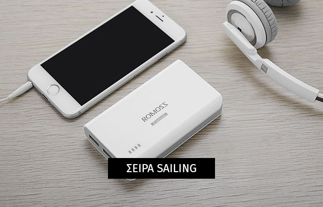 Image Category ΣΕΙΡΑ SAILING