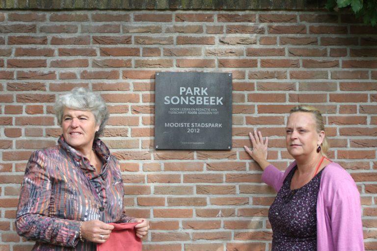 Sonsbeek is het mooiste stadspark van Nederland