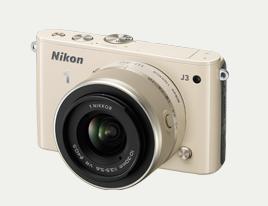Zeer handzame Nikon camera