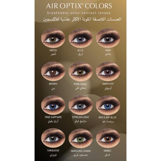 7bafae0d0 عدسات اير اوبتيكس الملونة للزينة AIROPTIX COLORS PLANO - أوبتيك Optique