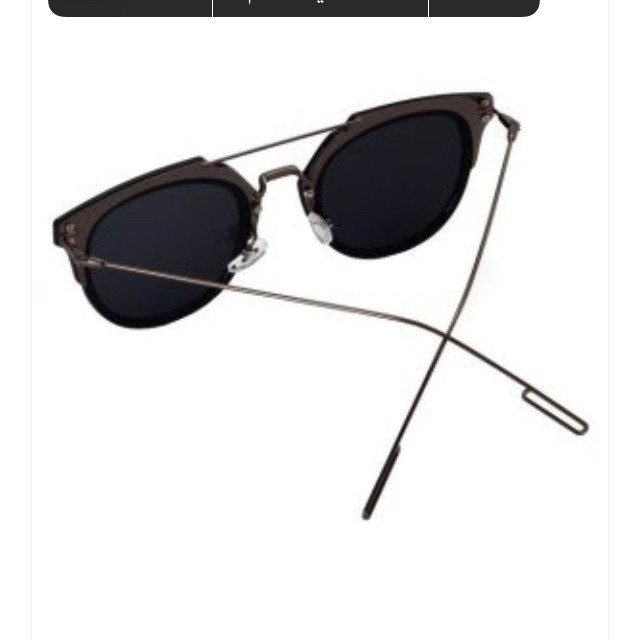34e214de2 نظارات شمسية بولارايزد ريترو كلاسيك للنساء والرجال بواسطة اخرى، نظارات - -  عبدالرحمن