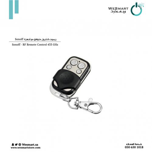 مفتاح إنارة ذكي للتحكم عن بعد بالإضاءة (ثنائي)   Wifi Smart
