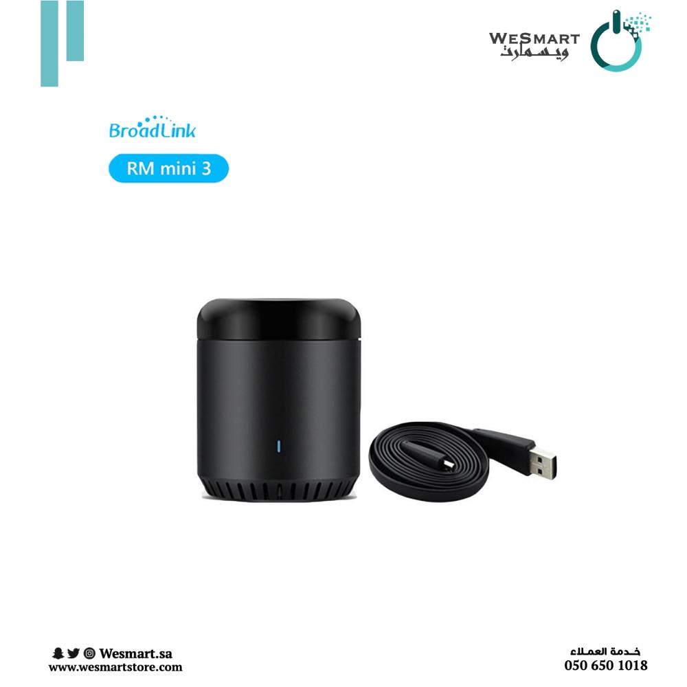 ريموت ذكي للتحكم عن بعد بالتلفاز والمكيف Broadlink RM Mini 3