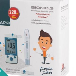 2be75b06c بيونيم جهاز تحليل السكر بالدم GM260 مع 2 علبة شرائط