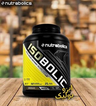 بروتين ايزو بوليك Isobolic protein