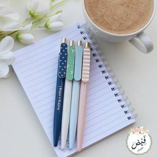 قلم منتج 152 حبر أزرق