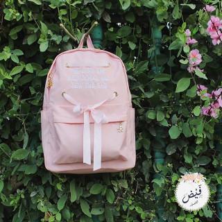 حقيبة منتج 165 وردي