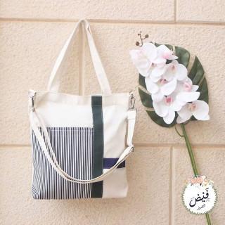 حقيبة يد منتج 173