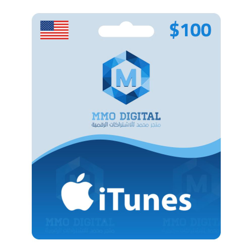 بطاقة ايتونز امريكي 200 دولار Bitaqa Blog