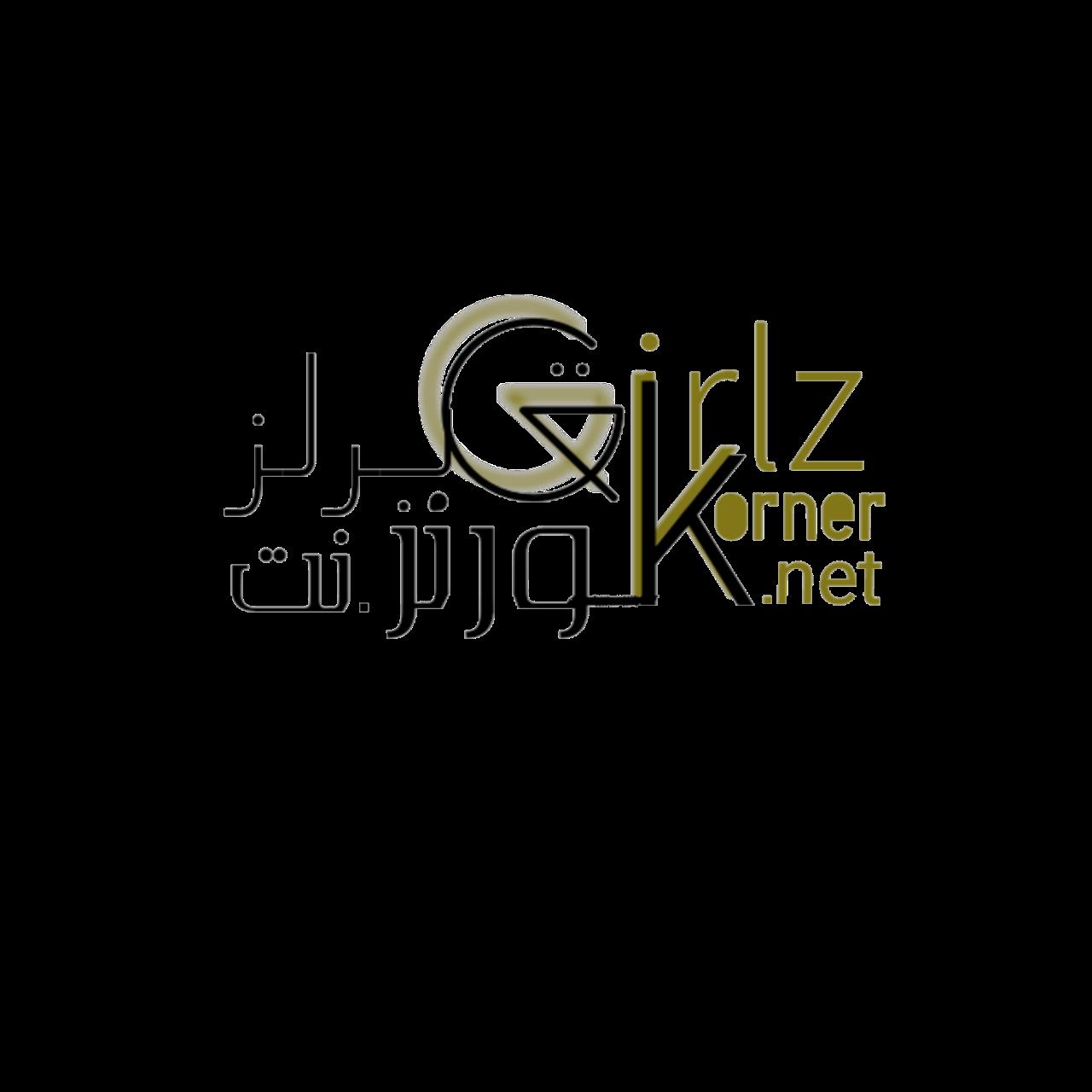 533766a29e43a Girlz korner - مكياج الوجه