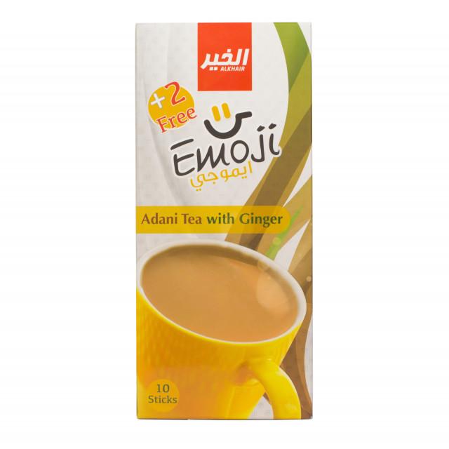 شاي عدني بالزنجبيل
