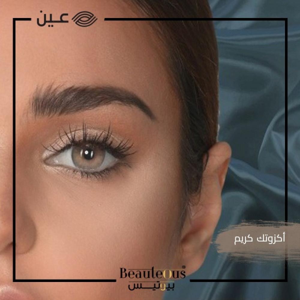 عدسات بيوتيس Beauteous Lenses تجميلية جميع الألوان 6 أشهر