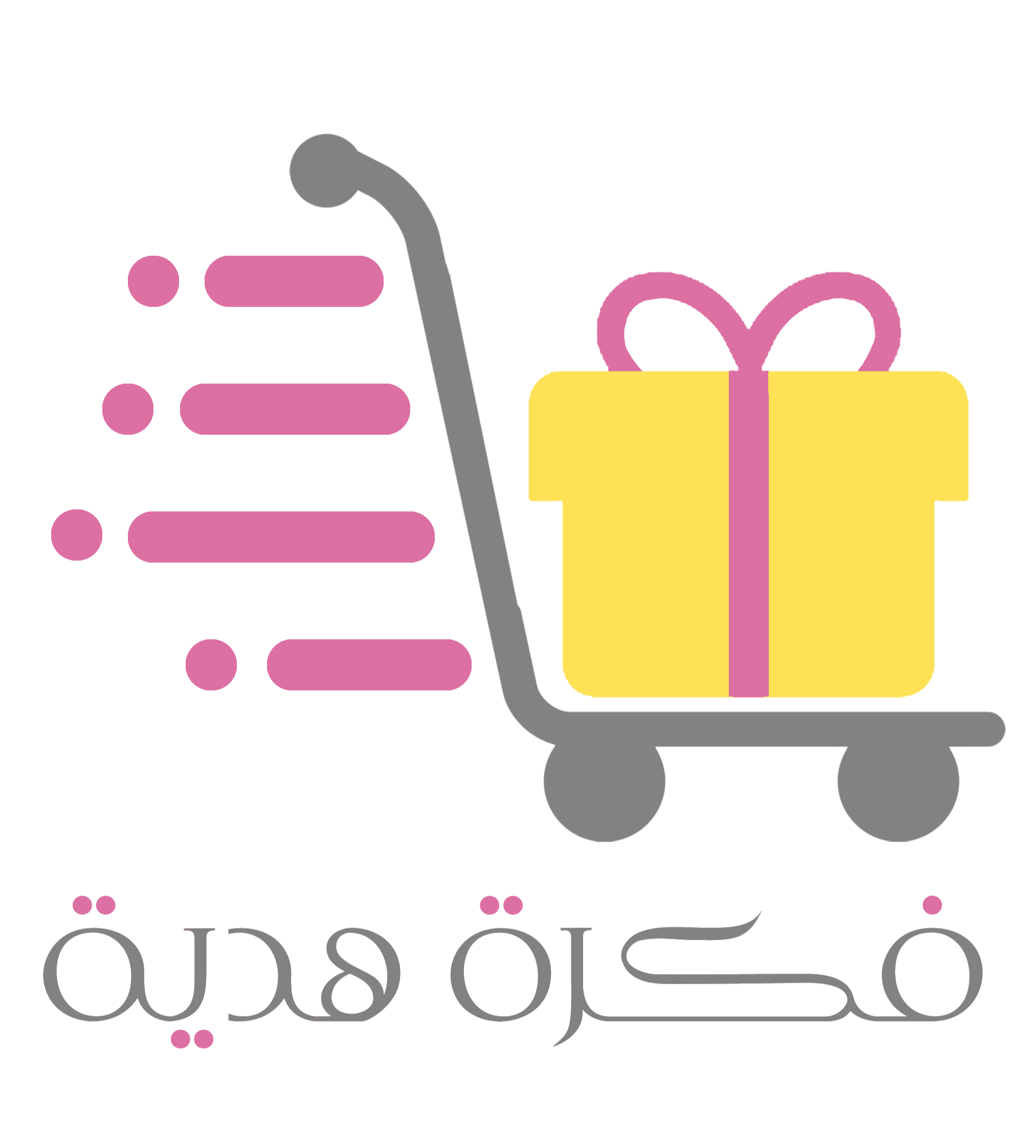 c7f813d4fdddc حقائب أطفال - فكرة هدية
