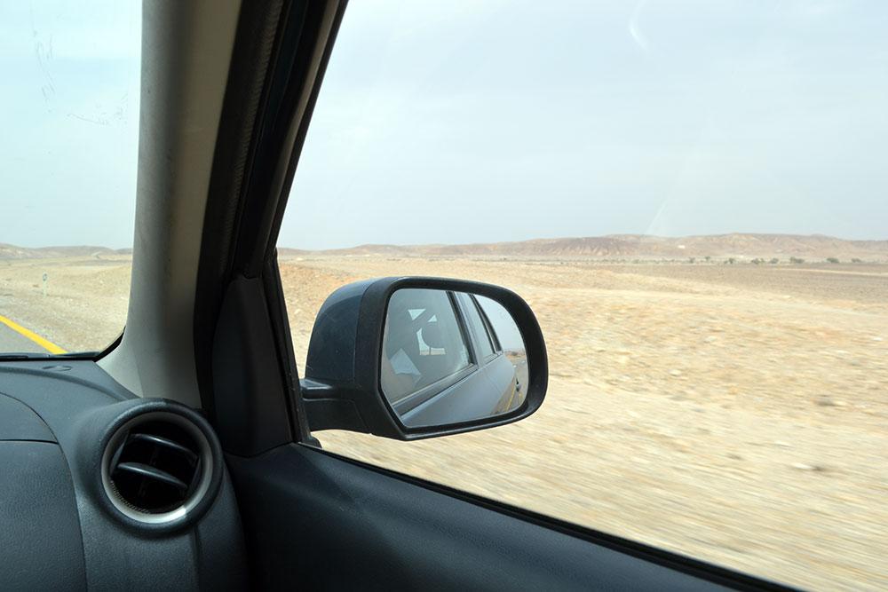 Travel Tip: Reiseroute Israel Roadtrip - Eilat 1