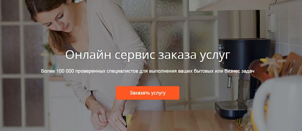 http://kabanchik.ua/