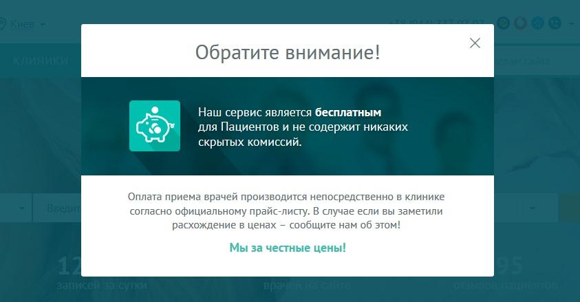 doc.ua