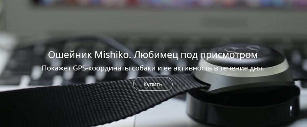 mishiko.net