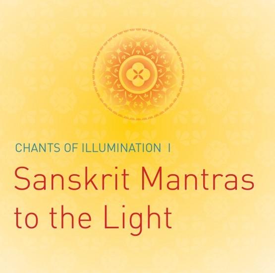 download sanskrit mantra music